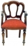 Židle - Chair Admiralty Carver