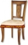 Židle -  Diamond Chair.